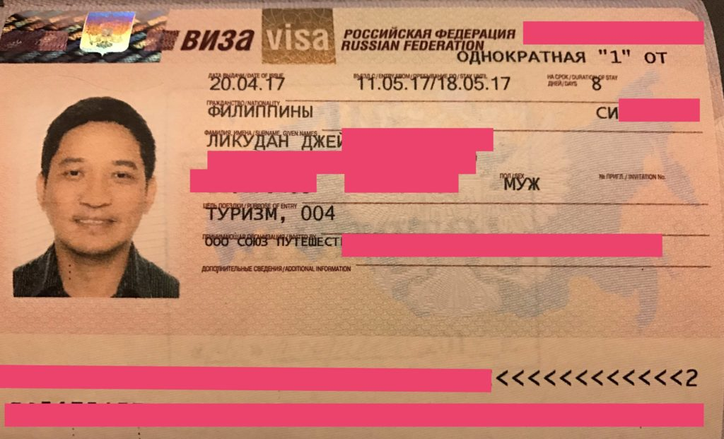 How to get a russian visa for filipinos the rustic nomad process of getting a russian visa altavistaventures Images