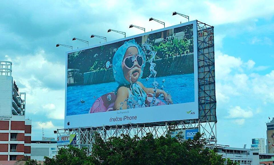 a filipino baby splashes the apple billboards worldwide shot on iphone. Black Bedroom Furniture Sets. Home Design Ideas